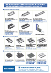 HTK (Honda connectors): HDRA seriesconnectors, 68 pos. based on VHDCI(ANSI/SFF8441), similar 36 pos.and 100 pos. connectors Catalog Download PDF